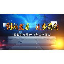 电视人物专题片、桂林人物专题片、南宁派奇影视图片