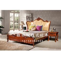 非洲花梨木沙发厂家-欧尔利欧式红木-非洲花梨木沙发图片