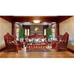 非洲花梨沙发-非洲花梨沙发价位-欧尔利欧式红木(推荐商家)图片