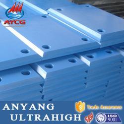 UPE衬板,聚乙烯衬板,安阳超高工业(查看)图片