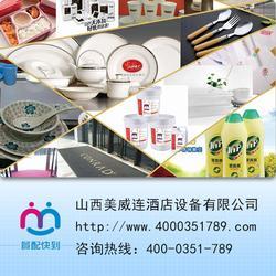 餐饮耗材配送地址、山西美威连(在线咨询)、长治餐饮耗材图片