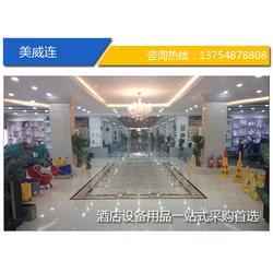 山西美威连_酒店清洁设备_祁县酒店清洁设备图片