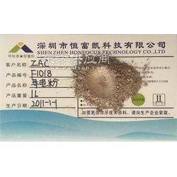 导电粉F1018银包铜导电粉恒富凯导电粉厂图图片