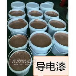 导电漆树脂 TH-16A 五金塑胶通用型导电漆树脂图片