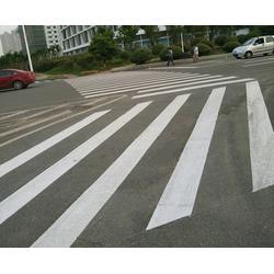 道路标线施工|合肥昌顺(在线咨询)|合肥道路标线图片