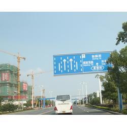 交通道路标识牌-合肥昌顺标识牌-滁州道路标识牌图片
