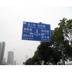 道路标识牌-昌顺交通设施(在线咨询)合肥道路标识牌