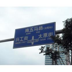 指示标识牌安装,昌顺交通设施(在线咨询),合肥指示标识牌图片