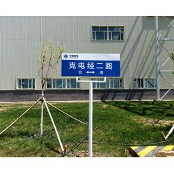 安徽道路标识牌 道路标识牌制作厂家 昌顺交通设施