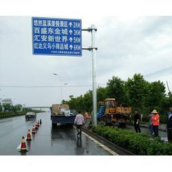 道路标识牌施工_昌顺交通设施_合肥道路标识牌图片