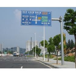 安徽道路标识牌,合肥昌顺,道路标识牌哪家好图片