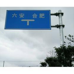 制作道路標識牌廠家-合肥昌順標識牌-滁州道路標識牌圖片