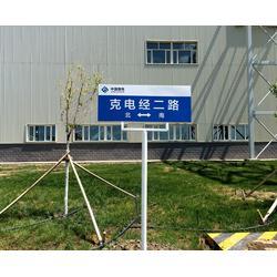 合肥道路标识牌-昌顺交通设施(优质商家)道路标识牌施工图片