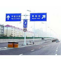 昌顺交通设施_滁州公路标识牌_公路标识牌安装图片