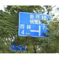 安徽道路标识牌_昌顺交通设施_道路标识牌施工图片