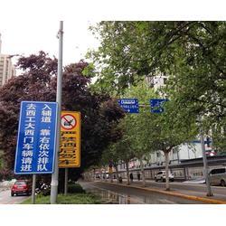 合肥道路标识牌|昌顺交通设施(在线咨询)|道路标识牌生产厂家图片