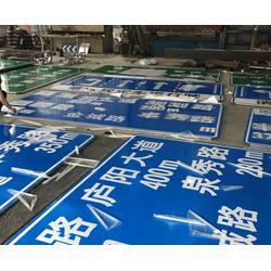 交通道路标识牌出售-安徽道路标识牌-合肥昌顺图片