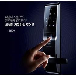 莱阳指纹锁、三星指纹锁、爱家梦智能科技(优质商家)图片