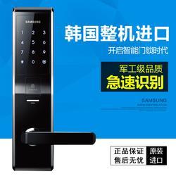 智能指紋鎖品牌-萊州智能指紋鎖-愛家夢智能科技(查看)圖片
