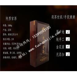 茯茶-泾阳茯茶-手筑茯茶(优质商家)图片
