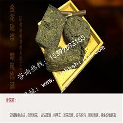 茯茶世家、泾阳茯砖茶多少钱一斤、茯茶图片