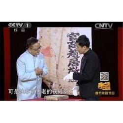 节日礼品茶、陕西茯茶品牌、节日礼品茶ODM图片