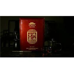 茶叶礼品采购、茶叶礼品、茶叶礼品定制哪家公司好图片