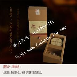 优质泾阳茯砖茶-泾阳茯砖茶-茯茶世家图片