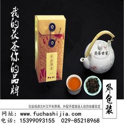 泾阳茯砖多少钱一斤-泾阳茯茶-茯茶品牌(查看)图片
