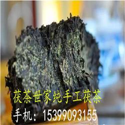 茯砖茶|泾阳茯砖茶|茯砖茶的图片