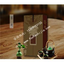 涇陽茯茶、涇陽茯茶、涇陽茯茶圖片