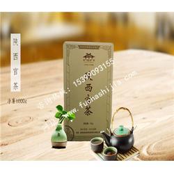 中秋禮品茶 品牌禮品茶-禮品茶圖片