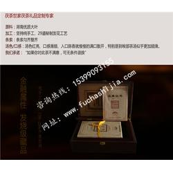 泾阳茯茶_茯茶世家_泾阳茯茶多少钱一斤图片