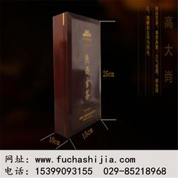 泾阳茯砖茶品牌-茯茶世家-上海茯茶图片