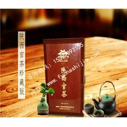 茯磚茶,涇陽茯磚茶,陜西涇陽茯磚茶的圖片