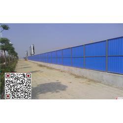天津围挡板加工厂、天津东海彩钢围挡厂、天津围挡板图片