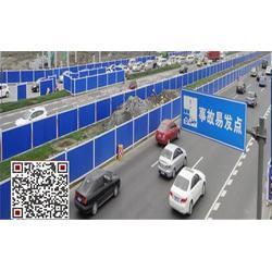彩钢围挡板工程,彩钢围挡板,天津东海彩钢围挡厂商(查看)图片