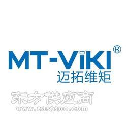 迈拓维矩迷你型HDMI分配器MT-SP102M图片