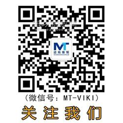 迈拓维矩USB3.0转DVI/VGA转换器MT-UD012图片