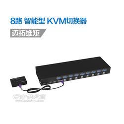 邁拓維矩4口自動PS2切換器MT-471S圖片