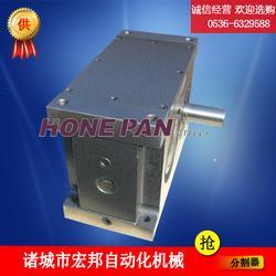 山东宏邦机械分割器-组合式 平行高精度分割器信息图片