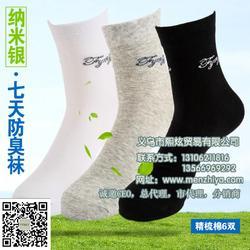 防臭袜-防臭袜功效-飞越梦之雅防臭袜质量放心(优质商家)图片
