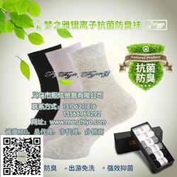 北京防臭袜-飞越梦之雅防臭袜值得您的信赖-养生防臭袜图片