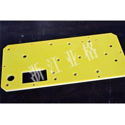 3240环氧板加工-亚格电子诚信企业-3240环氧板图片