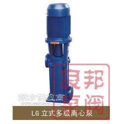 FPZ型自吸式增强聚丙烯离心泵图片