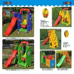 幼儿园儿童室外滑梯游乐场小区公园室外滑梯游乐设备塑料大型玩具图片