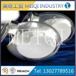 六偏磷酸钠浮选剂-美奇工贸(在线咨询)台北市六偏磷酸钠图片
