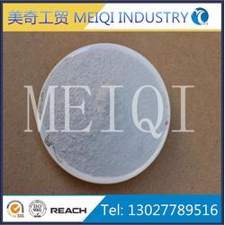 工业选矿浮选剂六偏磷酸钠-六盘水市六偏磷酸钠-美奇工贸图片