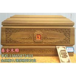 黑紫檀骨灰盒、春全骨灰盒口碑好、黑紫檀骨灰盒图片