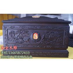 东阳红木骨灰盒,【春全骨灰盒】款式多,东阳红木骨灰盒报价图片